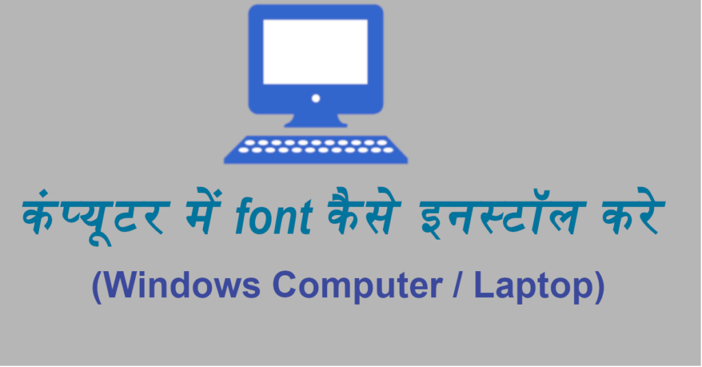 How to Install Google Fonts in Computer
