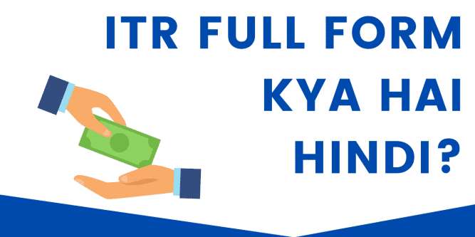 What is ITR (ITR Full Form) - How to file Income Tax Return?